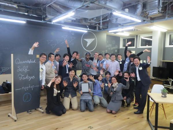 Tokyo Quantified Self, November 2014
